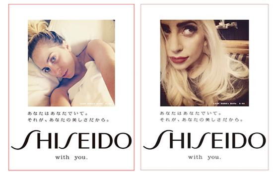 lady_gaga_testimonial_shiesido